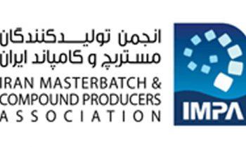 عضویت در انجمن تولید کنندگان مستربچ ایران