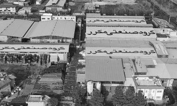 انتخاب شرکت مواد مهندسی مکرر به عنوان صادرکننده نمونه استان قزوین در سال ۹۸ + تصاویر