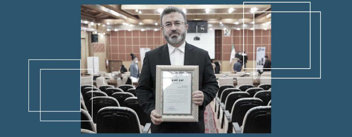 دکتر محسن گل پور