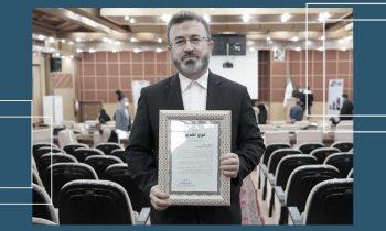 انتخاب شرکت مواد مهندسی مکرر بعنوان کارآفرین برتر استان قزوین