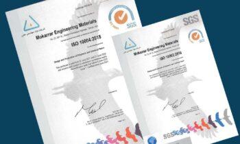 اخذ گواهینامه ایزو 10002 و 10004