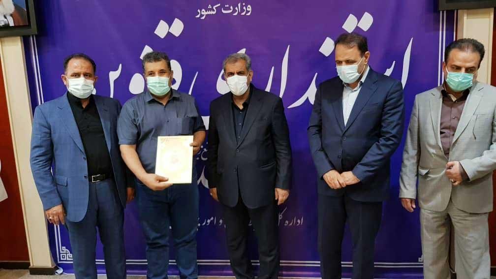 گرامیداشت هفته صنایع کوچک استان قزوین